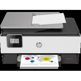 Imprimante jet d'encre multifonctions HP OfficeJet 8013 - référence : 1KR70B/A81